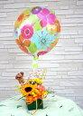 アレンジとバルーン 413 【送料無料】【バルーンフラワー】【生花】【風船】