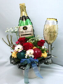 素敵な夜を楽しむ大人のバルーン♪ シャンパンボトルとグラス バルーン入りアレンジ 風船【バルーンフラワー】【生花】フラワー アレンジ 花束 プレゼント 誕生日 記念日 歓迎 退職 結婚 開店 お中元 お歳暮