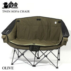 grn outdoor gear 60/40Cloth Twin Sofa Chair アウトドア チェア ソファチェア オリーブ 折りたたみ チェア レジャーチェア アウトドア キャンプ おりたたみ 椅子 軽量 2人掛け ツインチェア