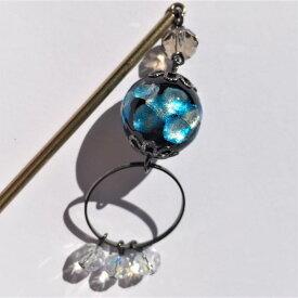 とんぼ玉 かんざし ほたる玉 一本 普段使い スカイ ブルー ホタル ガラス