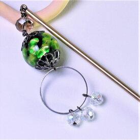 とんぼ玉 かんざし ほたる玉 一本 普段使い 緑 ホタル ガラス