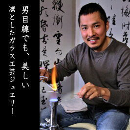 とんぼ玉ブックマークかんざし帯飾り大阪工芸品OSAKAお土産