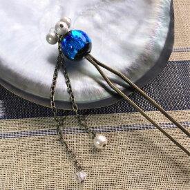 とんぼ玉 かんざし ほたる玉 二又 光る ホタルガラス 沖縄 お土産 ブルー