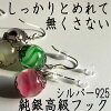 Japanese Lampwork Glass Beads Earrings Green Sterling Silver StudioWAZA