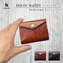 [送料無料] 財布 小さい財布 オールインワン コンパクト お札が折れない 時短 折りたたみ 見開きタテ持ちタイプ 日本…
