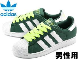 アディダス スーパースター 男性用 adidas SUPERSTAR BD7419 メンズ スニーカー (10021832)