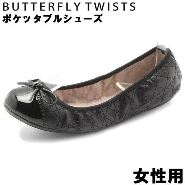 バタフライツイスト オリビア BUTTERFLY TWISTS BT21-036 レディース ブラック(01-12740135)