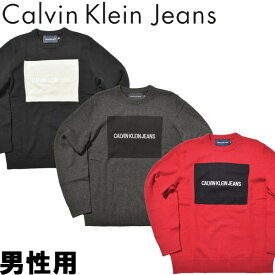 カルバンクラインジーンズ ロゴブロック セーター 男性用 CALVIN KLEIN JEANS LOGO BLOCK SWEATER 41J0883 メンズ セーター (2038-0016)