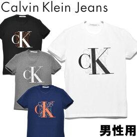 カルバンクラインジーンズ グラフィックスリムストレッチTシャツ 男性用 CALVIN KLEIN JEANS GRAPHIC SLIM STRETCH TEE J30J314229 メンズ 半袖Tシャツ (2038-0043)