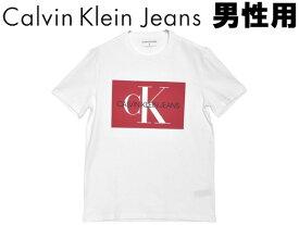 カルバンクラインジーンズ モノグラム ロゴ S/S ティー 男性用 CALVIN KLEIN JEANS MONOGRAM LOGO SS TEE 41BK748 メンズ 半袖Tシャツ ホワイト (01-20380196)