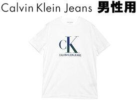 カルバンクラインジーンズ リフレクション S/S ティー 男性用 CALVIN KLEIN JEANS REFLECTION SS TEE 41T0137 メンズ 半袖Tシャツ (20380199)