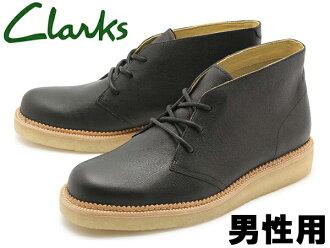 克拉克CLARKS bekkarihirubutsuburakkureza UK規格(26112660 BECKERY HILL)kurakusu人(男性用)本皮革甜點長筒靴鞋鞋天然皮革(10133200)