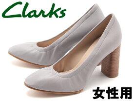 クラークス グレイス エバ 女性用 CLARKS GRACE EVA 26123080 レディース パンプス(10139210)