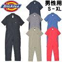 ディッキーズ ショートスリーブカバーオール 男性用 DICKIES SHORT SLEEVE COVERALL 33999 メンズ 半袖つなぎ (2077-0…