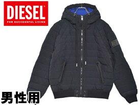 ディーゼル W-OBLOSKY 男性用 DIESEL W-OBLOSKY 00SW5T 0CAVT メンズ 中綿ジャケット (23160890)