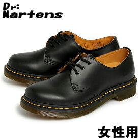 ドクターマーチン 1461 3ホール ギブソン 女性用 DR.MARTENS 3HOLE GIBSON R11837002 レディース 3アイ(1033-0011)