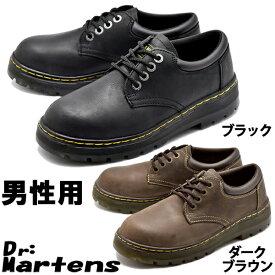 ドクターマーチン ボルト スチールトゥ 男性用 DR.MARTENS BOLT STEEL TOE R16799001 R16800201 メンズ セーフティーシューズ 安全靴 (1033-0094)