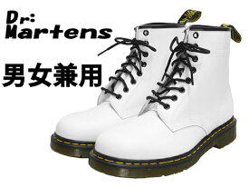 ドクターマーチン 1460 8ホールブーツ 男性用兼女性用 DR.MARTENS 8HOLE BOOT メンズ レディース 8アイブーツ ホワイト(01-10330185)