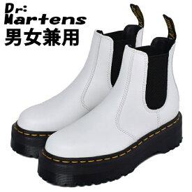 ドクターマーチン 2976 クアッド 男性用兼女性用 DR.MARTENS QUAD 24687001 メンズ レディース 厚底 サイドゴアブーツ ホワイト (01-10330285)