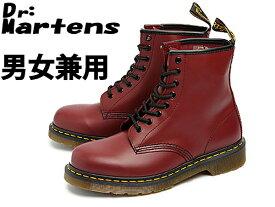 ドクターマーチン 1460 8ホールブーツ 男性用兼女性用 DR.MARTENS 8HOLE BOOT メンズ レディース 8アイブーツ チェリーレッド(01-10331004)