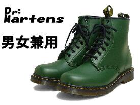 ドクターマーチン 1460 8ホールブーツ 男性用兼女性用 DR.MARTENS 8HOLE BOOT メンズ レディース 8アイブーツ グリーン(01-10331005)