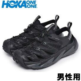 ホカオネオネ M ホパラ 男性用 HOKA ONE ONE M HOPARA 1106534 メンズ スポーツサンダル ブラックxダークシャドウ (01-12994200)