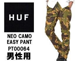 HUF ハフ ネオ カモ イージーパンツ 男性用 NEO CAMO EASY PANT PT00064 メンズ ズボン (23750355)