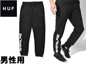 ハフ イシューフリースパンツ 男性用 HUF ISSUE FLEECE PANTS PT00085 メンズ スウェットパンツ ブラック (01-23750465)