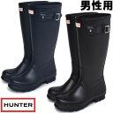 ハンター オリジナル トール 男性用 HUNTER ORIGINAL TALL MFT9000RMA メンズ レインブーツ (1247-0076)