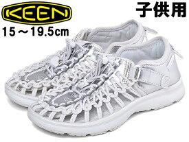キーン ユニーク O2 子供用 KEEN UNEEK O2 キッズ&ジュニア スポーツサンダル ホワイトベアー (01-11009605)