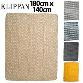 クリッパン シュニール コットン ブランケット 182x140cm KLIPPAN CHENILLE COTTON BLANKET 2542 ひざ掛け 毛布 北欧 雑貨 スウェーデン 並行輸入品 (7734-0027)