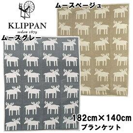 クリッパン シュニール コットン ブランケット 182x140cm KLIPPAN CHENILLE COTTON BLANKET 2537 ひざ掛け 毛布 北欧 雑貨 スウェーデン 並行輸入品 (7734-0029)