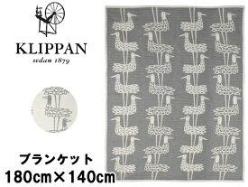 クリッパン シュニール ブランケット ショアバード 180x140cm KLIPPAN CHENILLE BLANKET SHORE BIRD ひざ掛け 毛布 グレー (01-77340042)