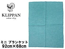 クリッパン ミニ ブランケット ドミンゴ 92x68cm KLIPPAN BLANKET DOMINGO 2304 ひざ掛け 毛布 ぺトロール (01-77340151)
