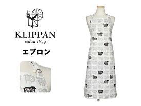 クリッパン エプロン 90x65cm KLIPPAN APRON ブラックシープグレー (01-77345105)