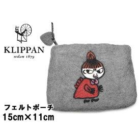 クリッパン ハンド フェルテッド クリスマス コレクション 15x11cm KLIPPAN ポーチ 小物入れ リトルミイ (01-77346102)