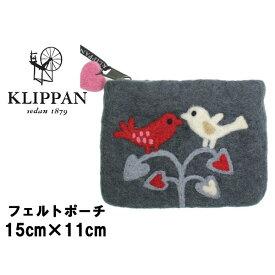 クリッパン ハンド フェルテッド クリスマス コレクション 15x11cm KLIPPAN ポーチ 小物入れ ラブバード (01-77346109)