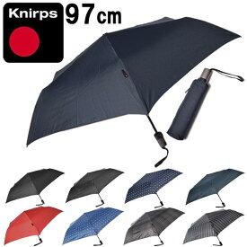 クニルプス TS.220 直径97cm 男性用兼女性用 KNIRPS KNTS220 メンズ レディース 折り畳み傘 (7742-0004)