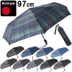 クニルプス T.220 直径97cm 男性用兼女性用 KNIRPS KNT220 メンズ レディース 折り畳み傘 (7742-0007)