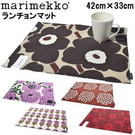マリメッコ プレイスマット 42X33cm MARIMEKKO PLACE MAT 70193 70201 69018 70062 69831 ランチョンマット (7403-0068)