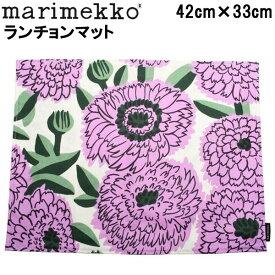 マリメッコ プレイスマット 42X33cm MARIMEKKO PLACE MAT ランチョンマット プリマヴェーラバイオレット (01-74033552)