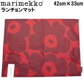 マリメッコ プレイスマット 42X33cm MARIMEKKO PLACE MAT ランチョンマット ピエ二ウニッコダークブラウン (01-74033557)