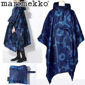 マリメッコ レイン ポンチョ MARIMEKKO RAIN PONCHO 48369 レインコート (74038010)