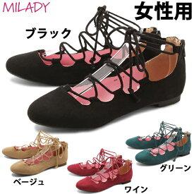 ミレディー ML913 クロス シューレース パンプス 女性用 MILADY レディース(1214-0157)