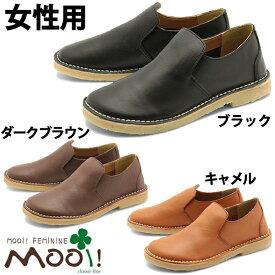モーイ オイルレザー スリッポン 女性用 Mooi! Antique レディース シューズ 本革靴(1431-0309)