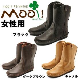 モーイ MF321 本革 プレーン ミドルブーツ 女性用 Mooi! Feminine MF3210 BLK レディース ブーツ(1431-0321)