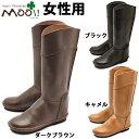 モーイ MF322 本革 プレーン ロングブーツ[16FW model] 女性用 MOOI レディース(1431-0322)
