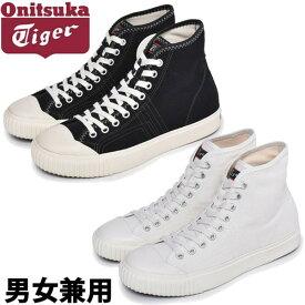 オニツカタイガー OK バスケットボール MT メンズ レディーススニーカー ONITSUKA TIGER OK BASKETBALL MT 1183A203 男性用兼女性用 (1117-0029)