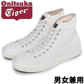 オニツカタイガー OK バスケットボール MT メンズ レディーススニーカー ONITSUKA TIGER OK BASKETBALL MT 1183A203 男性用兼女性用 クリーム (01-11173248)
