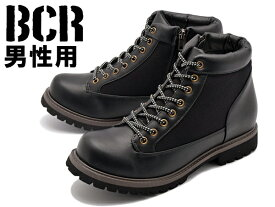 訳あり品 BCR トレッキングブーツ 27.0cm ブラック BC7830 男性用 (bc1841)